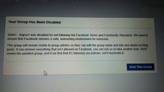 Facebook заблокував найчисельнішу львівську групу «Варта1»
