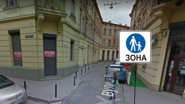 Пішохідною стане розташована поблизу просп. Свободи вул. Михальчука