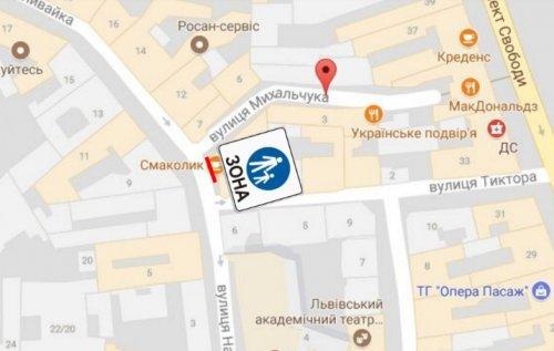 На в'їзді на вул. Михальчука встановлять знак «Пішохідна зона»