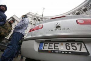 Офіційно: використання нерозмитнених автомобілів на єврономерах для особистих цілей є законним – Верховний суд
