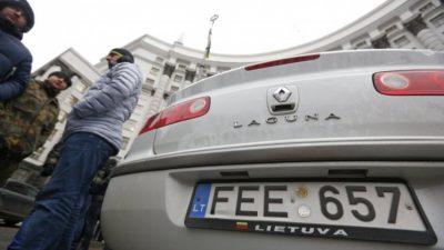 Полювання на єврономери: як зміниться вартість розмитнення авто для українців