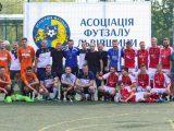 «Золота Осінь-2017»: Кубок Львова на відкритих майданчиках
