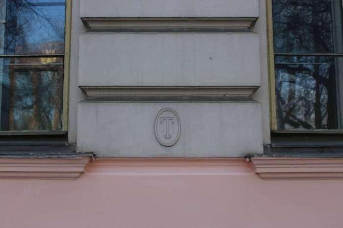 Позначка теренкуру на будівлі школи по нин. вул. С. Бандери. Фото 2015 року