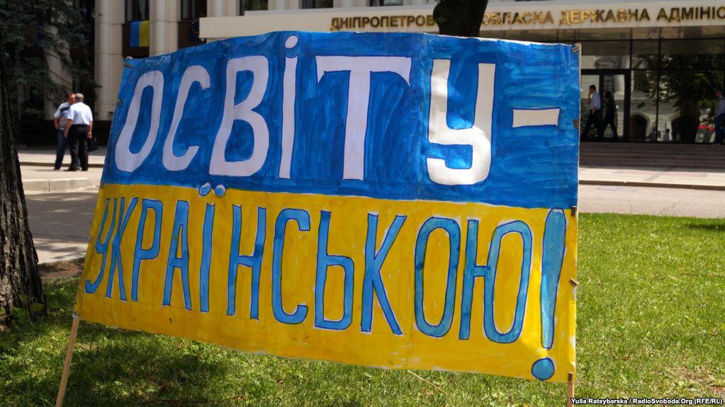 Новий закон України про освіту не сподобався «Йоббіку» та владі Угорщини