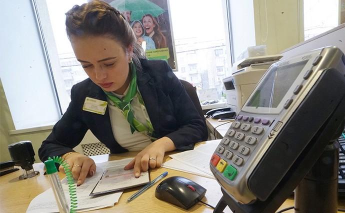 банк термінал для оплати