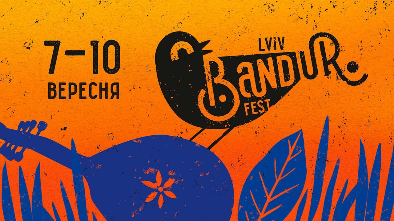 Фестиваль бандури