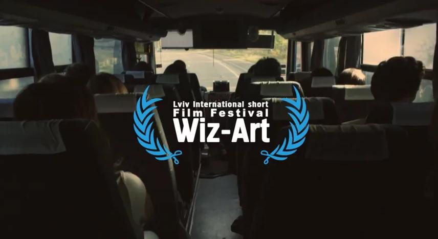 фестиваль короткометражних фільмів 2017