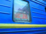 Чемодан – вокзал – Росія…