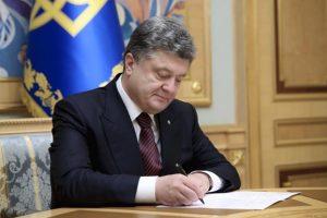 Порошенко підписав закон про освіту. 15 основних тез