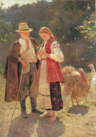 Пимоненко М. Ідилія