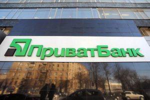 Україні доведеться надрукувати 100 млрд грн, якщо націоналізацію ПриватБанку скасують