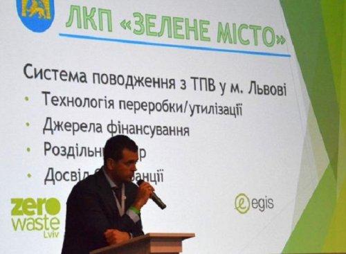 Керівник ЛКП «Зелене місто» Вадим Ноздря представив технологію переробки ТПВ, яку планують застосовувати у Львові