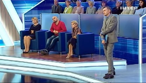 Ведучий Андрій Данилевич