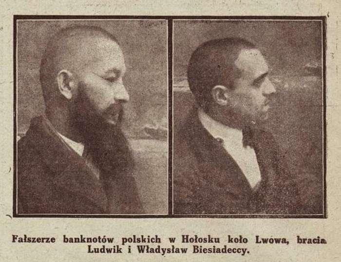 Брати Бесядецькі з Голосків під Львовом – фальшувальники банкнот. Фото 1925 року