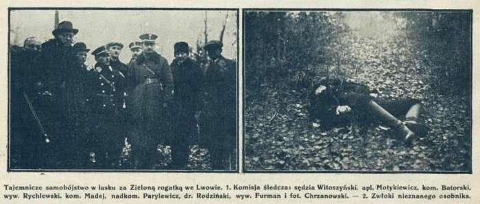 Слідча комісія на місці загодкового самогубства у лісі за рогачкою на вулиці Зелена. Фото 1926 року