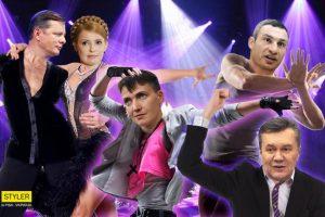 5 українських політиків, які танцюють краще за тебе (відео)