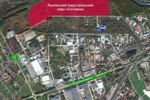 У Львові створять новий індустріальний парк площею 48 га