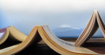 Книги з ароматом гір