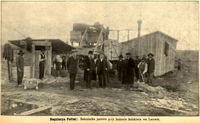 Паровий бетонозмішувач, що використовували при будівництві колектора. Фото 1913 року