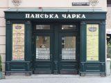 """У львівському ресторані """"Панська чарка"""" отруїлося четверо відвідувачів"""