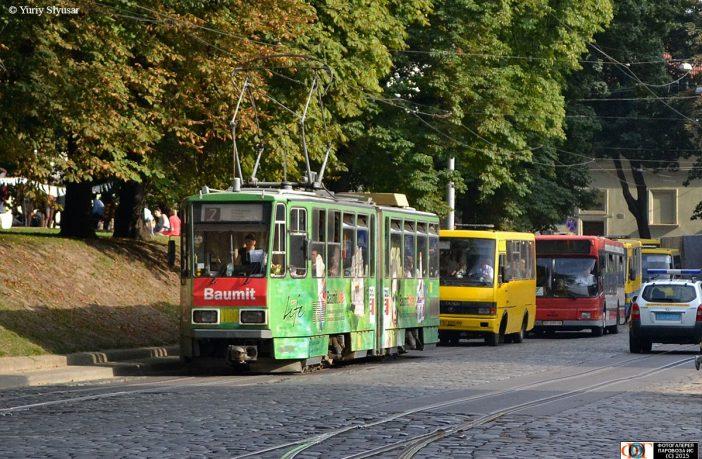 трамвай №7