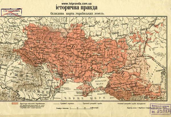 """""""Оглядова карта українських земель"""", Відень, бл. 1900."""