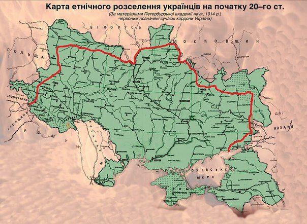 Карта етнічного розселення українців на початку ХХ ст.