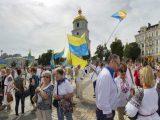 До 2050 року чисельність населення в Україні зменшиться на 5,5 млн чол. – вчені