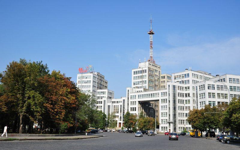 Харків – перша столиця