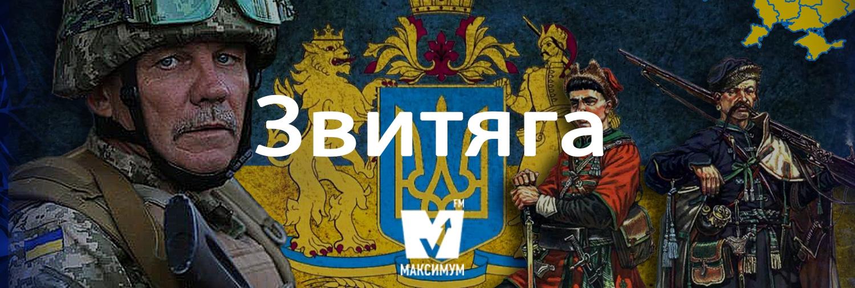 10 слів, які має знати кожен українець