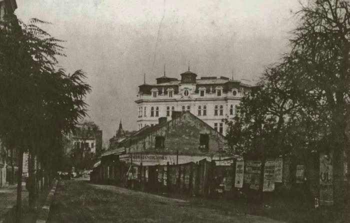 Вид на фрагмент вулиці Романовіча (нині – Саксаганського). Фото до 1914 року