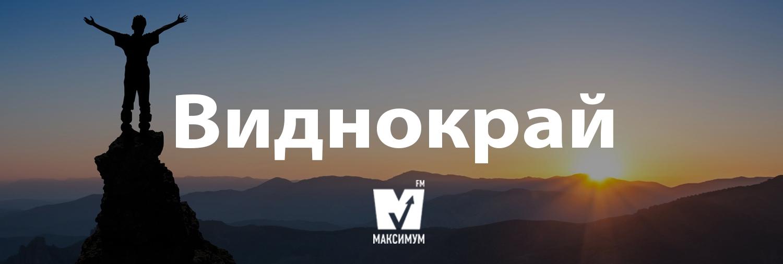 10 українських слів, якими ви здивуєте своїх друзів