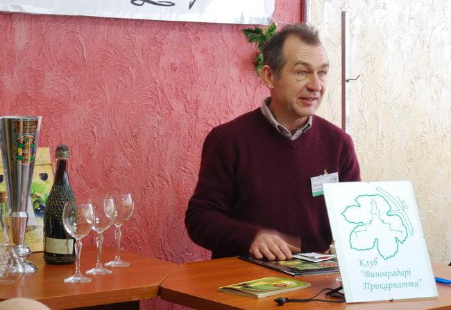 Виноробня Богдана Павлія