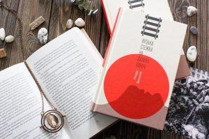 Книга місяця: навіщо читати роман-лауреат Букерівської премії «Вузька стежка на далеку північ» Ричарда Фленегана