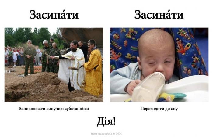 Смішні картинки