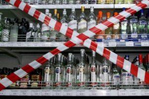 Антимонопольний комітет вимагає дозволити у Зимній Воді продаж алкоголю вночі