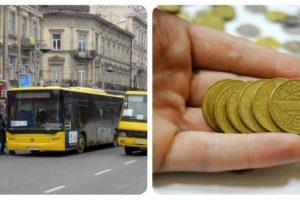 Андрій Садовий прокоментував інформацію про підвищення вартості проїзду у маршрутках
