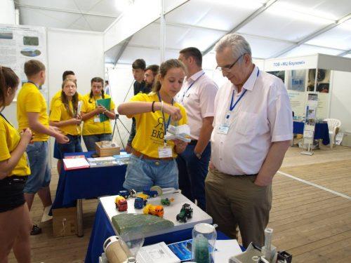 Ярина Іващишин на Міжнародному конгресі та Технічній виставці ЕТЕВК-2017