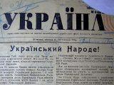 100 років тому, скориставшись обставинами, українці відвоювали державність у імперії