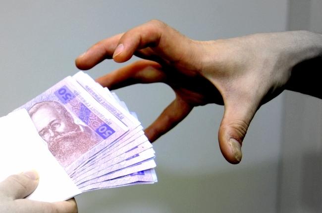 корупція гроші хабар