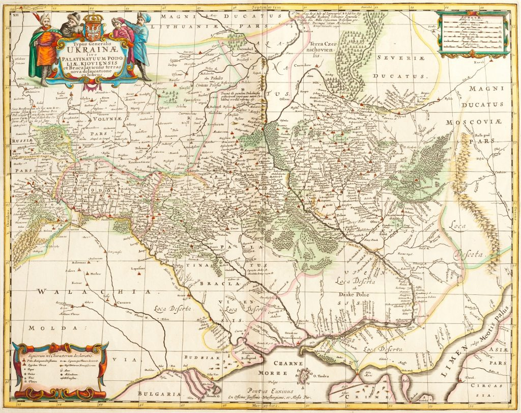 Цікаво факт, що у на карті на місці теперішньої РФ, красується напис Московія. А Русь була на території сучасної Галичини.
