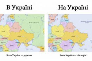 Смішні картинки, які раз і назавжди викорінять русизми з вашої мови