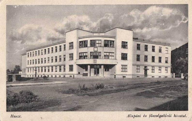 Будівля сойму Карпатської України