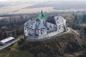 Відтепер музеї Львівщини можна відвідати, не виходячи з дому