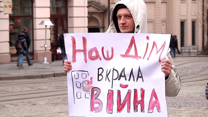 Площа Ринок говорить російською.