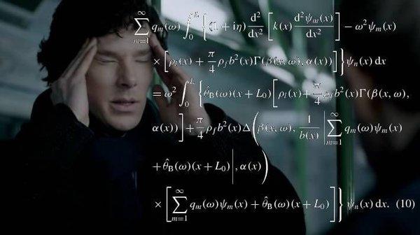 Стань Шерлоком.