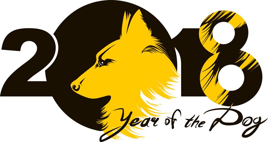 гороскоп 2018 собака
