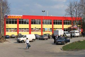 У Трускавці продавець відмовилася обслуговувати українською мовою