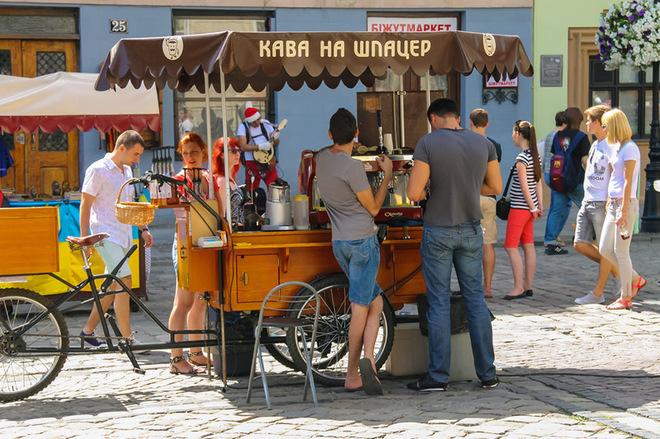 Випити львівської кави