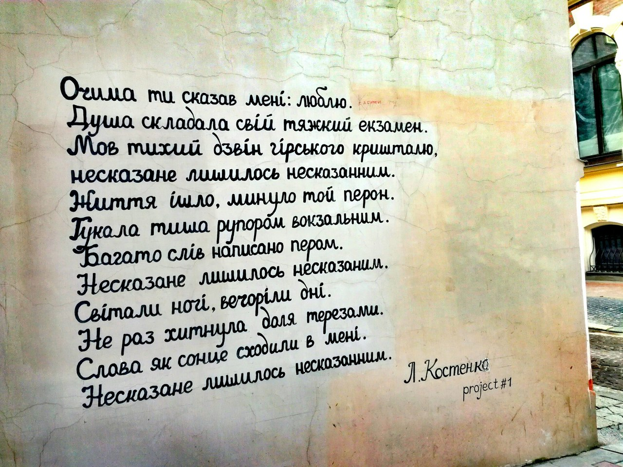 Вулиця Ференца Ліста